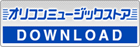 2014_oricon.png